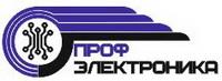 profelektronika-logo-2015