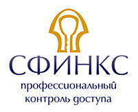 sfinx_logo