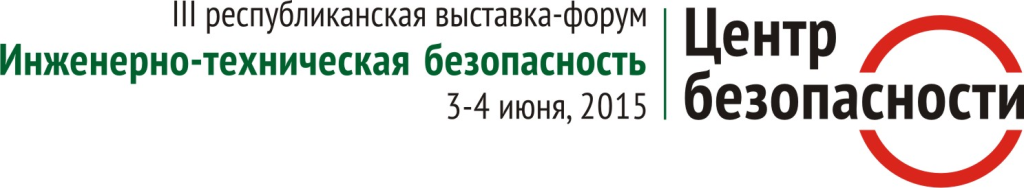 cb-2015-logo