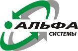 alfa-systems-logo-2015