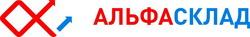 alfasklad-logo-2015