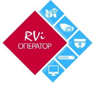 rvi-operator-1