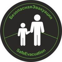 bezopasnaya-evac-200px