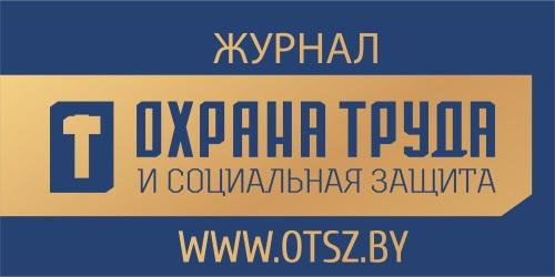 logo_otsz-v1