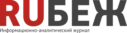rubezh_logo-прозрачный