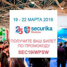 securika-2019-v1-236p