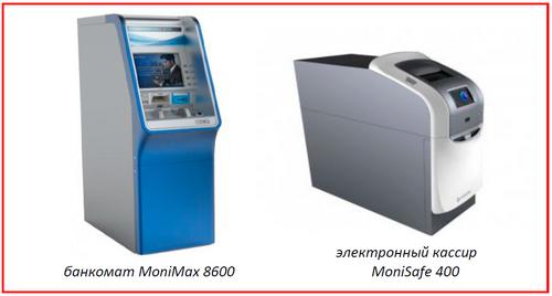 monimax-8600-monisafe-400