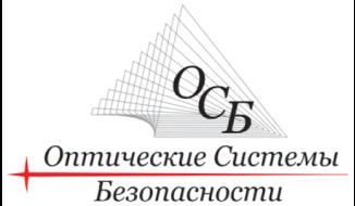 opticheskie-sistemi-bezopasnosti-logo-2017