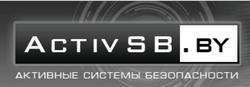 activsb logo 2018