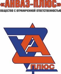 anvaz plus logo 2018