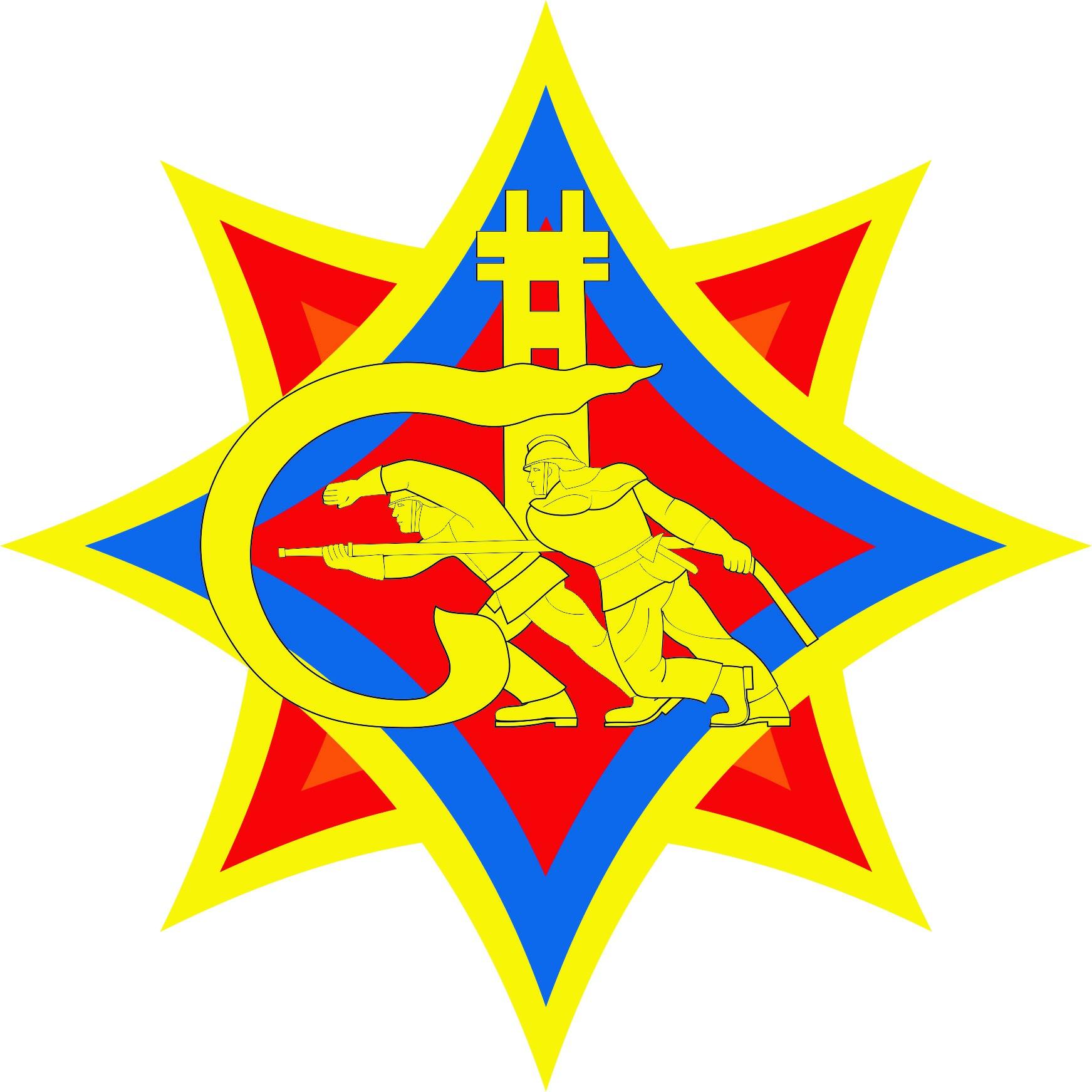 Картинки по запросу университет гражданской защиты лого