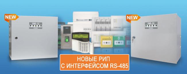 «С2000-ОПЗ»
