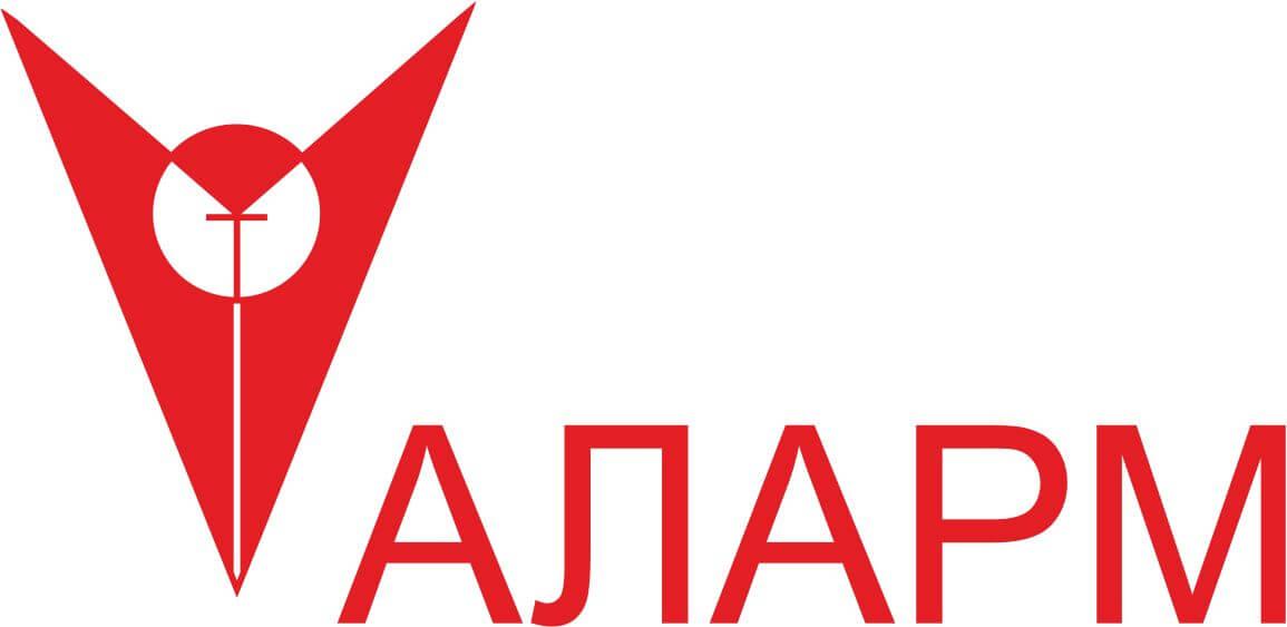 alarm-new-logo-2018