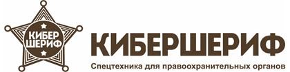 cyber-sheriff-logo-2018