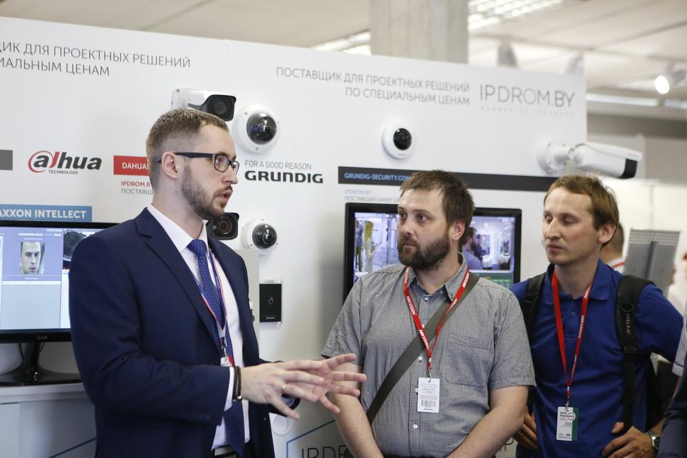 18 фото - Центр безопасности 2018