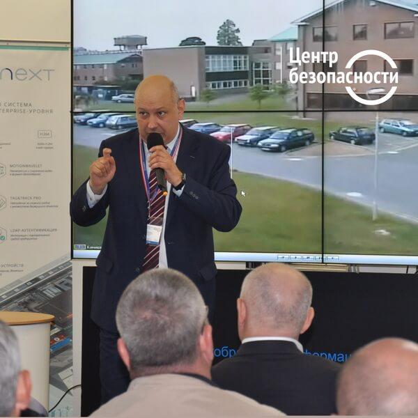 2 - Системы видеонаблюдения на выставке-форуме «Центр безопасности. 2018» (1)