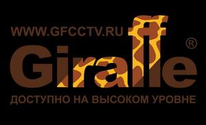 giraffe-logo-2018-new-300px